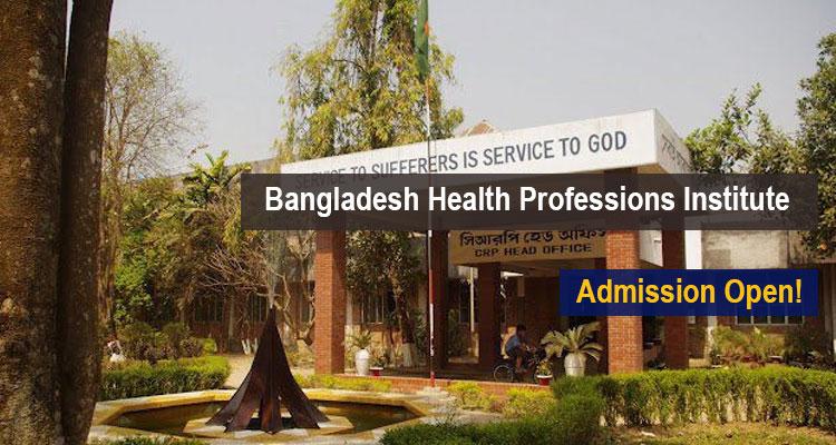 Bangladesh Health Professions Institute Entrance Exam