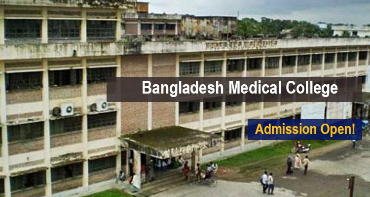 Bangladesh Medical College Facilities