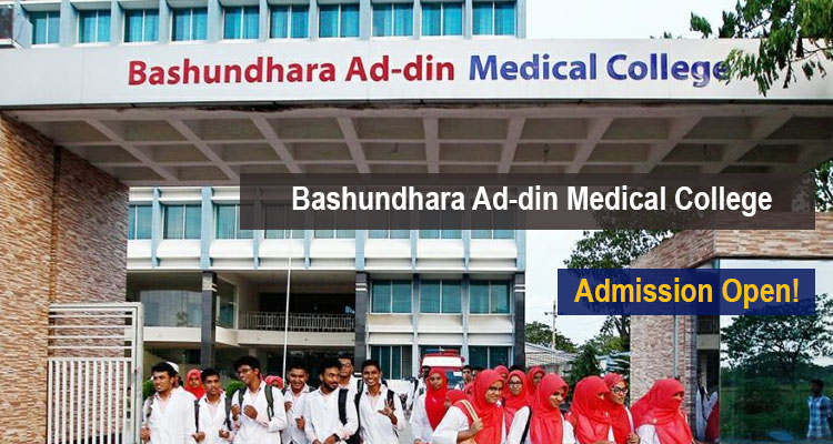 Bashundhara Ad-din Medical College Courses