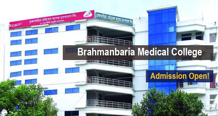 Brahmanbaria Medical College Facilities