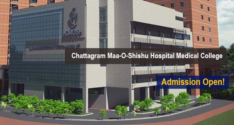 Chattagram Maa-O-Shishu Hospital Medical College