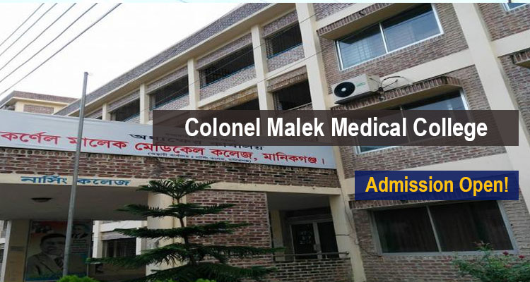 Colonel Malek Medical College Fees Structure