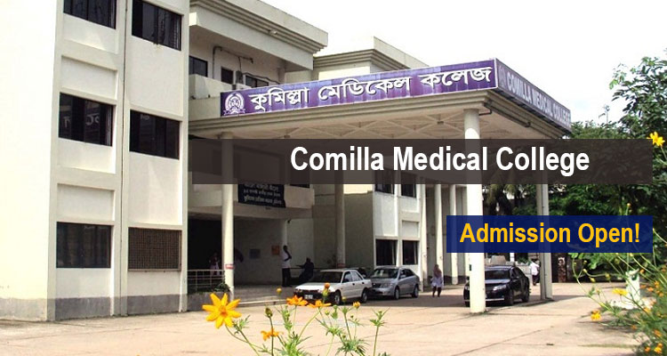 Comilla Medical College Scholarship