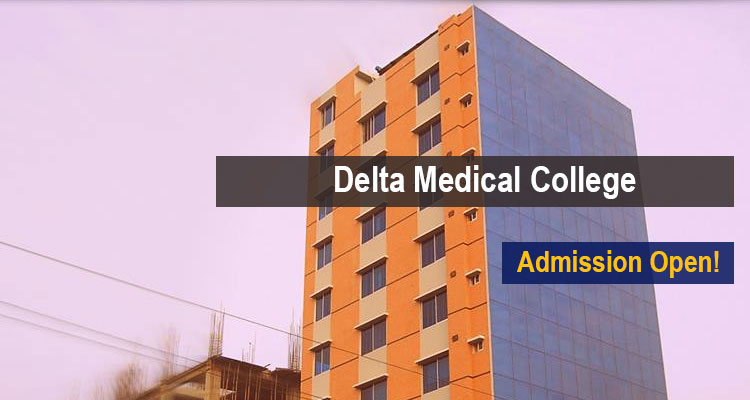 Delta Medical College Scholarship