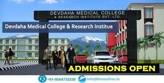 Devdaha Medical College And Research Institute Admission