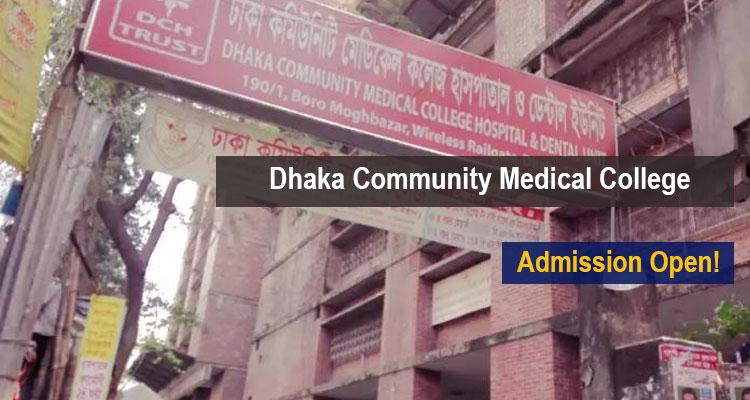 Dhaka Community Medical College