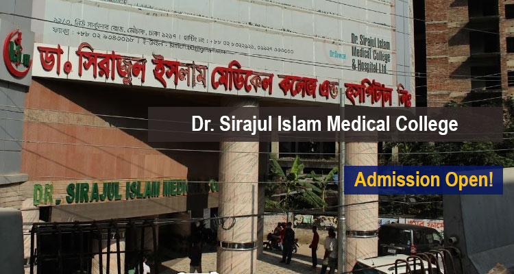Dr. Sirajul Islam Medical College Fees Structure