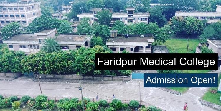 Faridpur Medical College