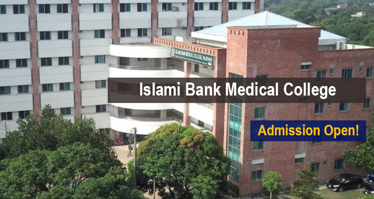 Islami Bank Medical College Fees Structure
