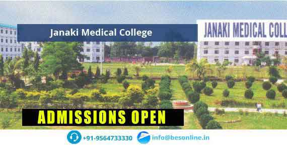Janaki Medical College Admissions