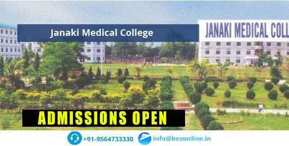 Janaki Medical College Courses