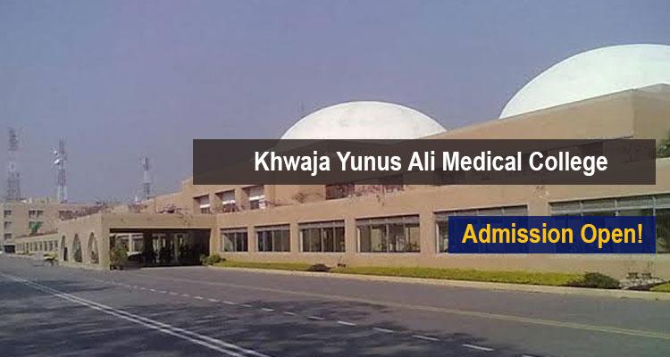 Khwaja Yunus Ali Medical College Admission
