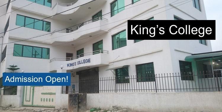 King's College Kathmandu Scholarship