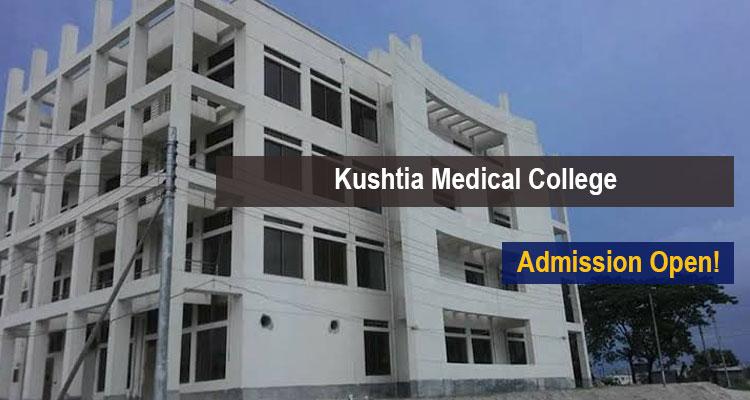 Kushtia Medical College Scholarship