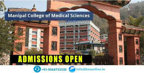 Manipal College of Medical Sciences Admissions