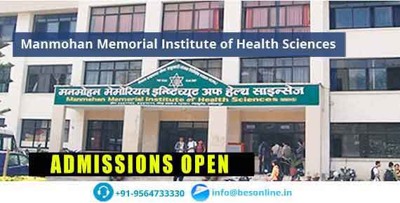 Manmohan Memorial Institute of Health Sciences Admissions