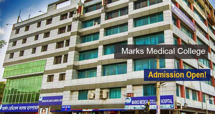 Marks Medical College Entrance Exam