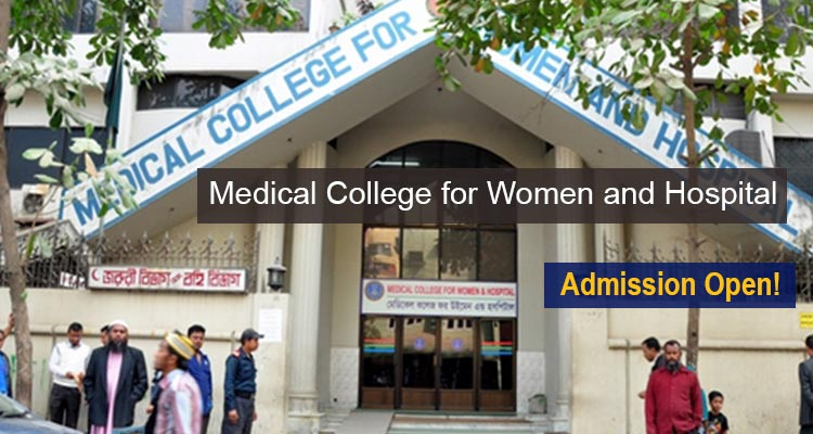 Medical College for Women and Hospital Scholarship