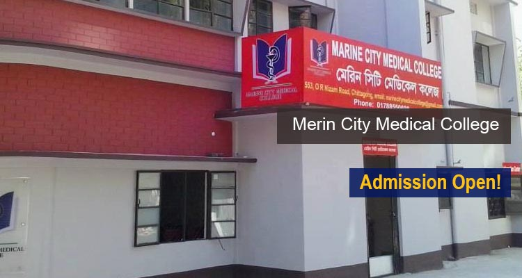 Merin City Medical College