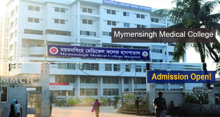 Mymensingh Medical College Fees Structure