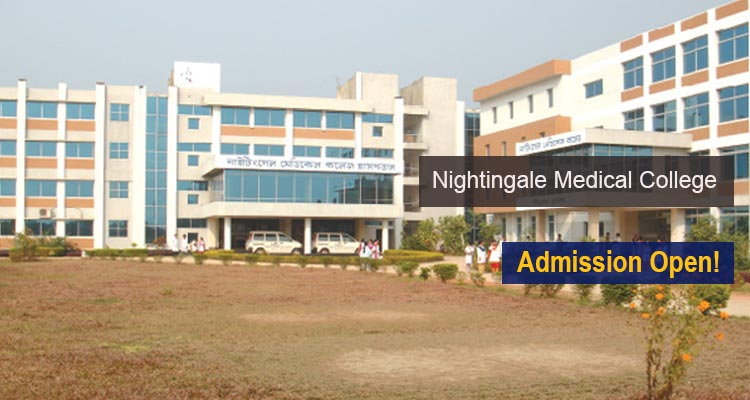 Nightingale Medical College Scholarship