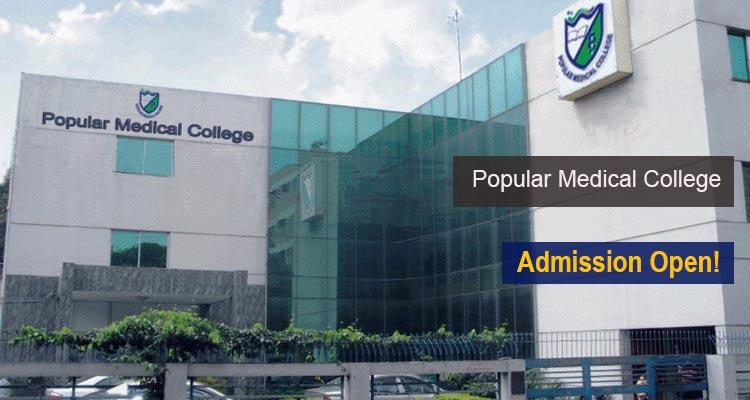Popular Medical College Admission