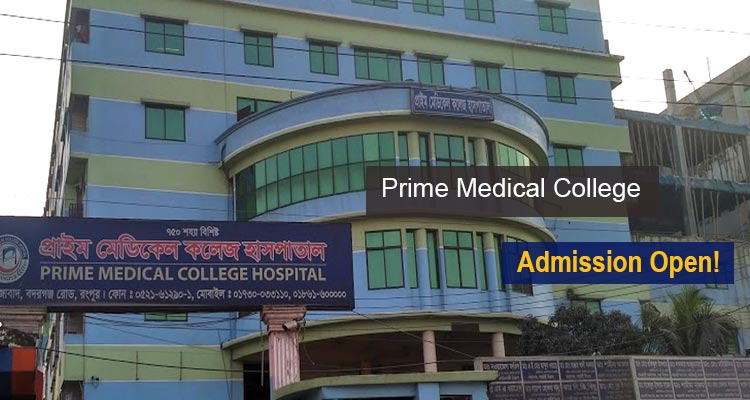 Prime Medical College Courses