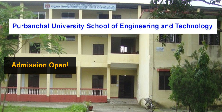 PU School of Engineering & Technology Biratnagar Admissions