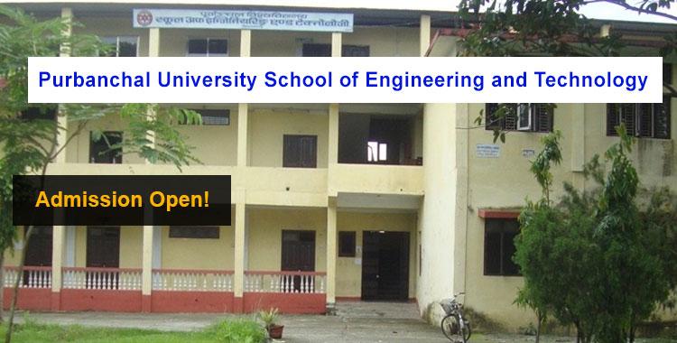PU School of Engineering & Technology Biratnagar Entrance Exam