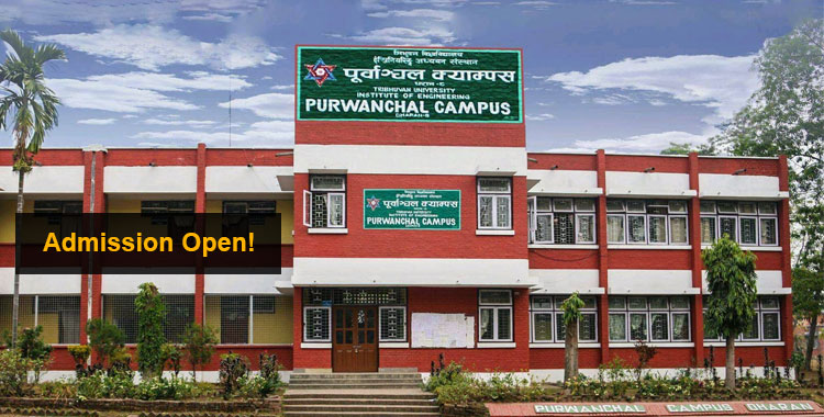 Purwanchal Campus Dharan Entrance Exam
