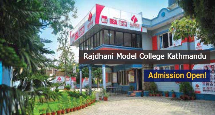 Rajdhani Model College Scholarship