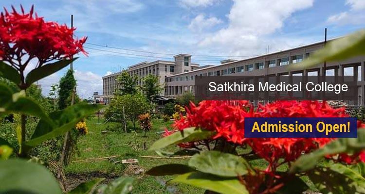 Satkhira Medical College Facilities