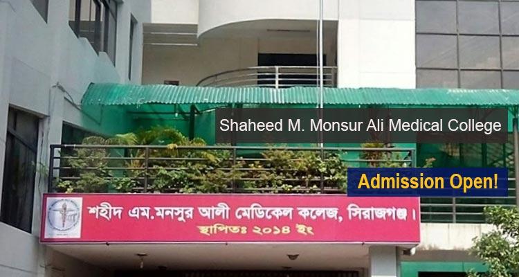 Shaheed M. Monsur Ali Medical College Entrance Exam