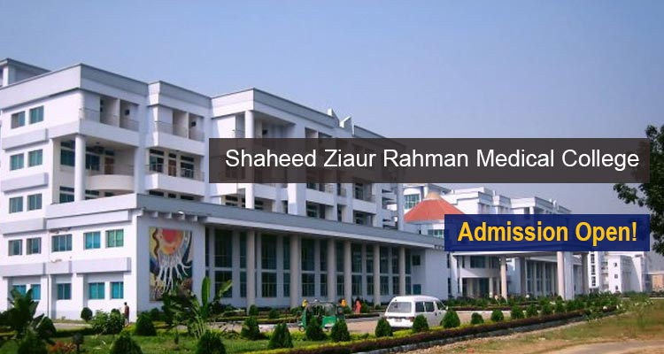 Shaheed Ziaur Rahman Medical College Entrance Exam