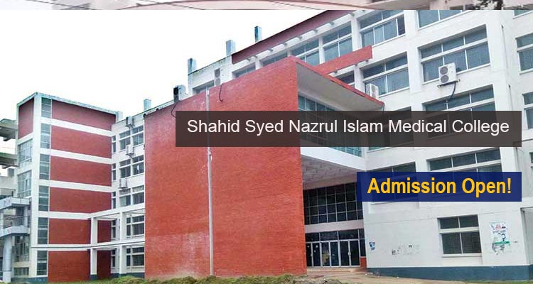 Shahid Syed Nazrul Islam Medical College Facilities