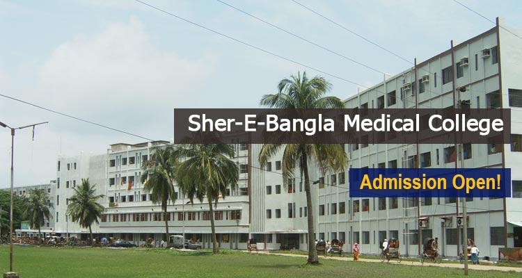 Sher-e-Bangla Medical College  Entrance Exam
