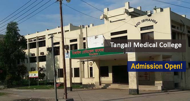 Tangail Medical College Placements