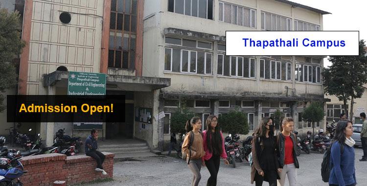 Thapathali Campus Kathmandu Admissions