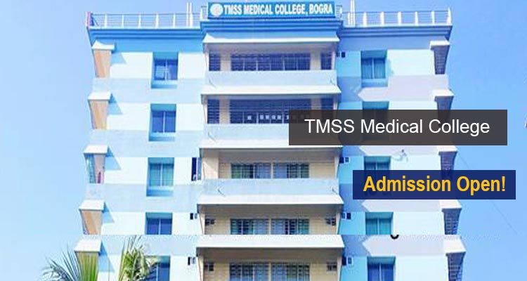 TMSS Medical College Scholarship