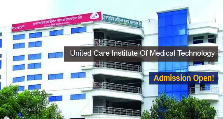 United Care Institute Of Medical Technology Fees Structure