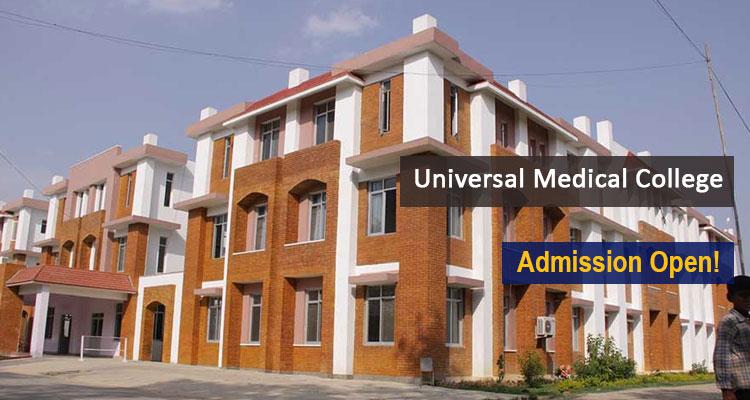 Universal Medical College, Bangladesh