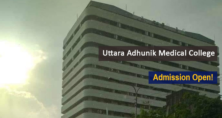 Uttara Adhunik Medical College Scholarship