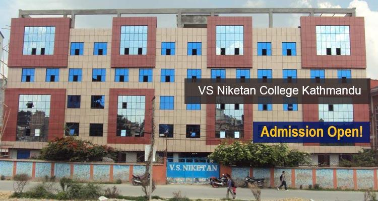 VS Niketan College Entrance Exam