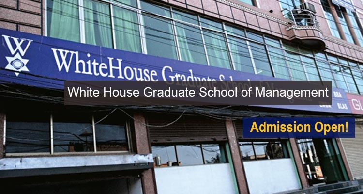 White House Graduate School of Management Entrance Exam