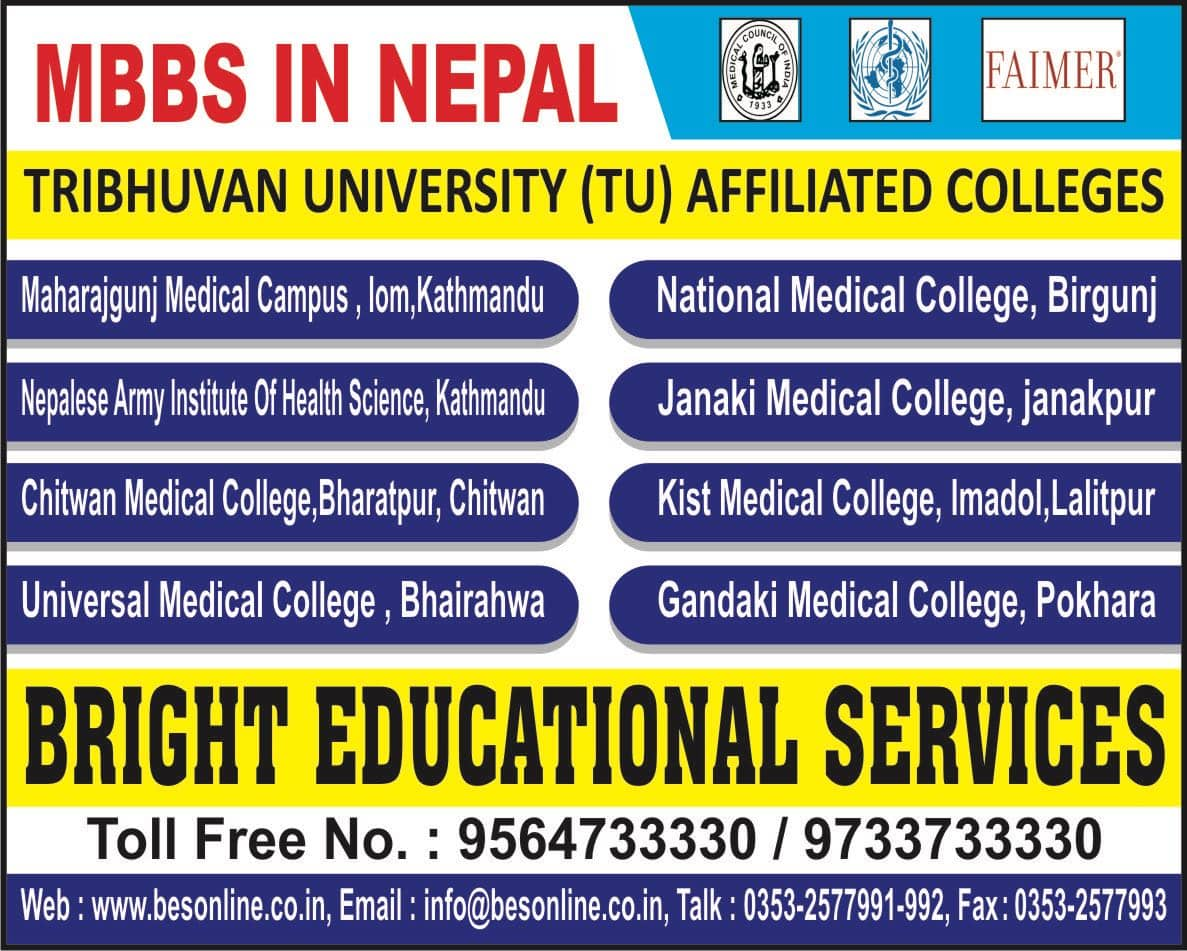 Tribhuvan University Affiliated Colleges