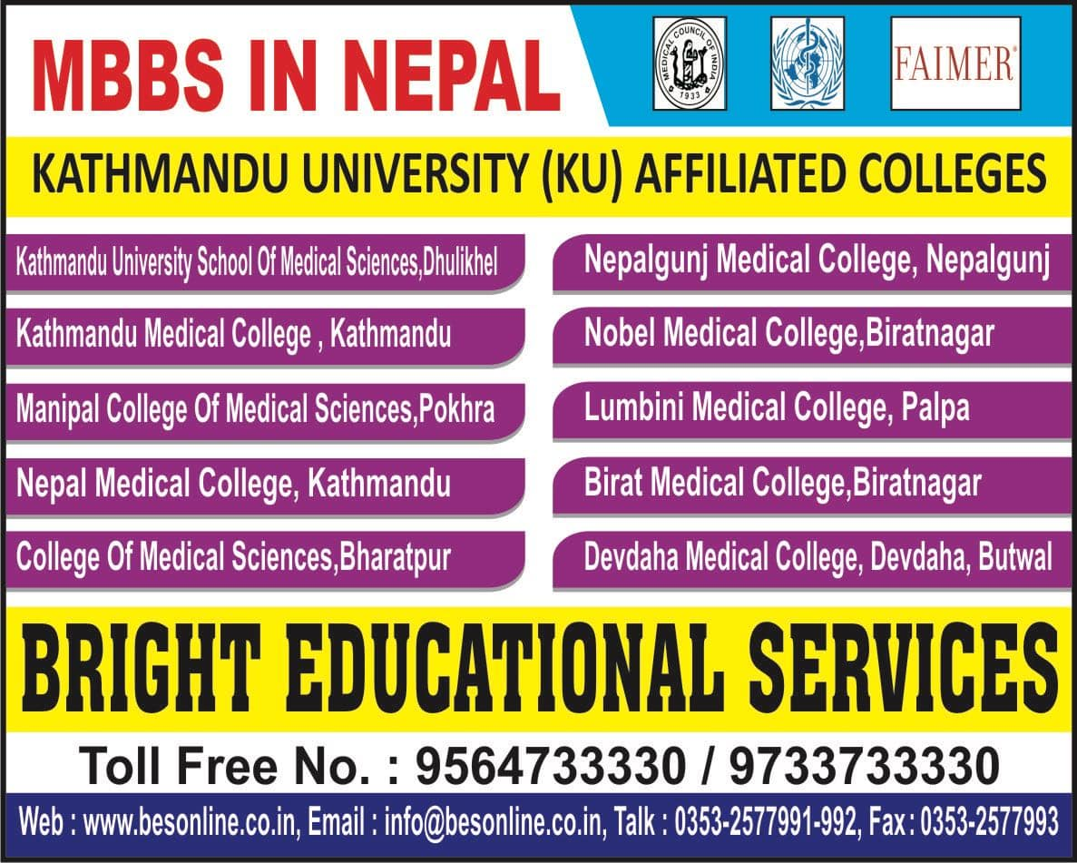 Kathmandu University Affiliated Colleges