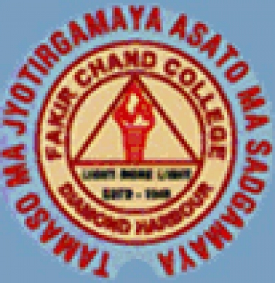 Fakir Chand College
