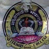 Bihar Veterinary College