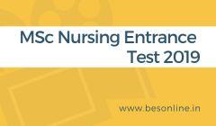 HPU MSc Nursing Entrance Test 2019 - Notification, Dates, Eligibility
