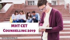 MHT CET counselling 2019 Dates Released; Registrations begin